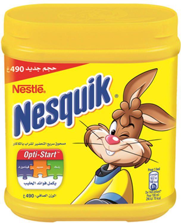 nesuick-39