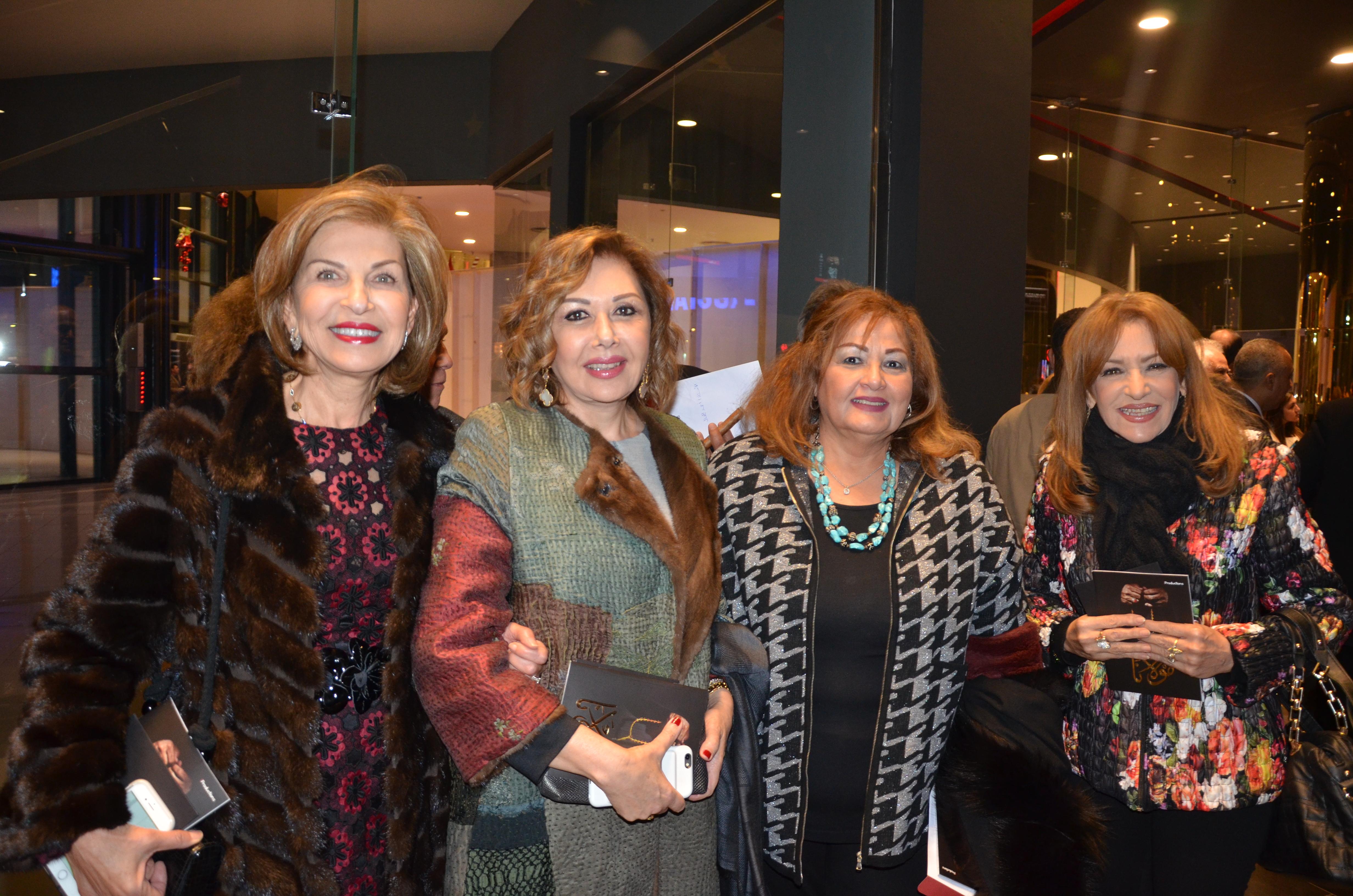 Mona El Taweel, Nini El Taweel, Mona Ragab & Azza Balbaa