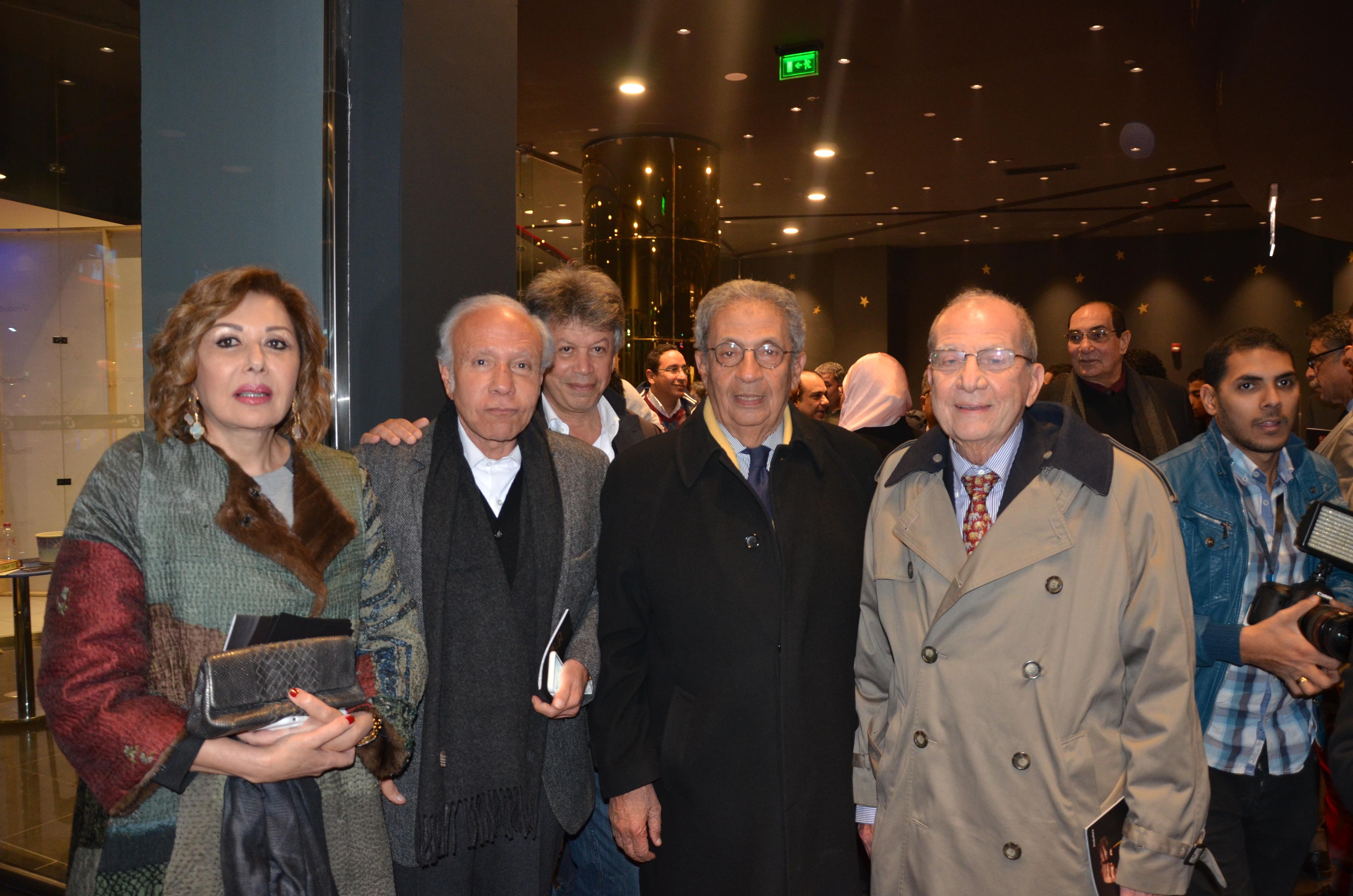 Nini El Taweel, Salah Diab, Tarek Nour, Amr Moussa & Wassim Al Sisi