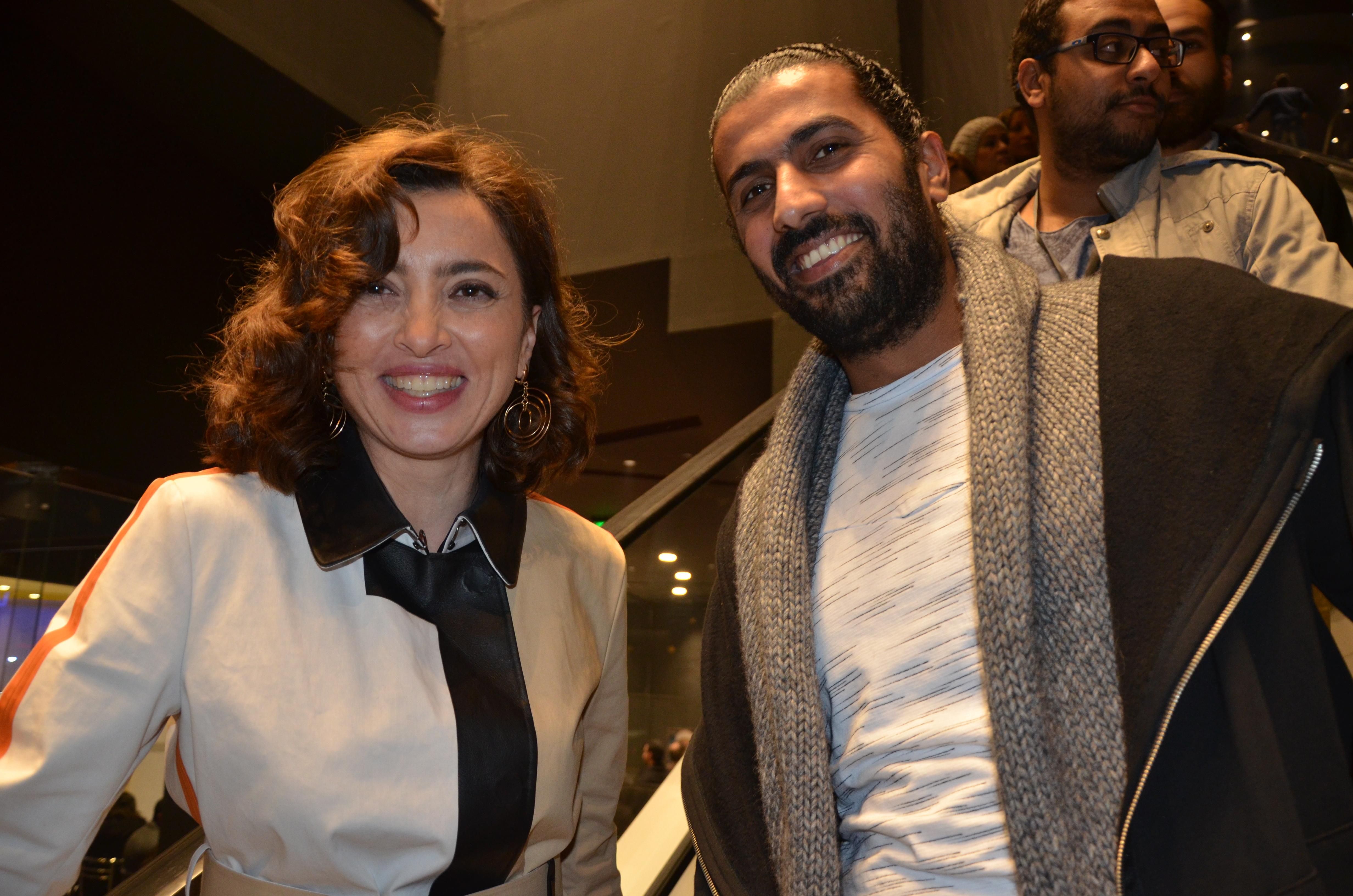 Sandra Nashaat & Mohamed Sami