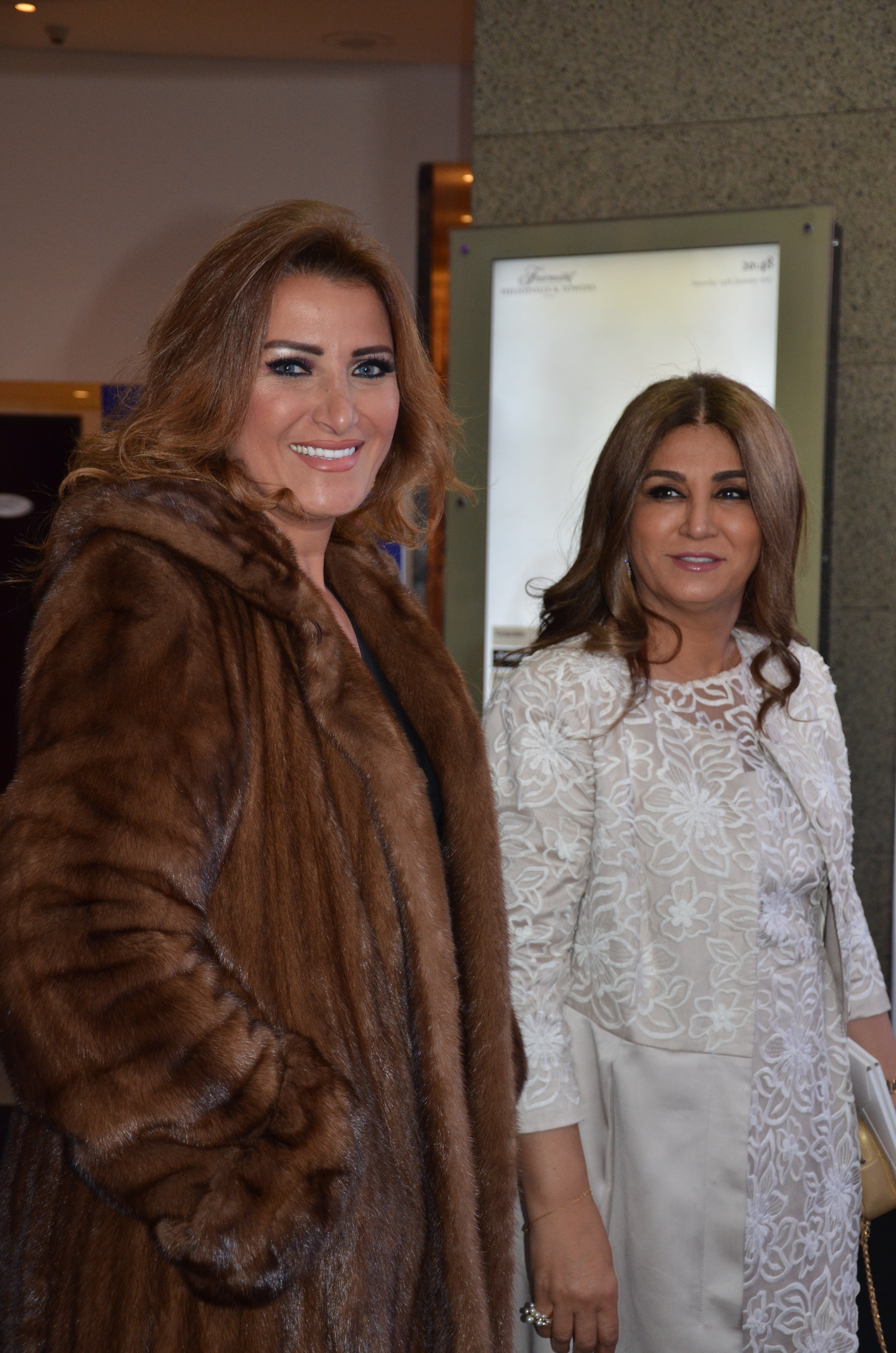 Shahinaz Khairy and Nagat El Shohdi