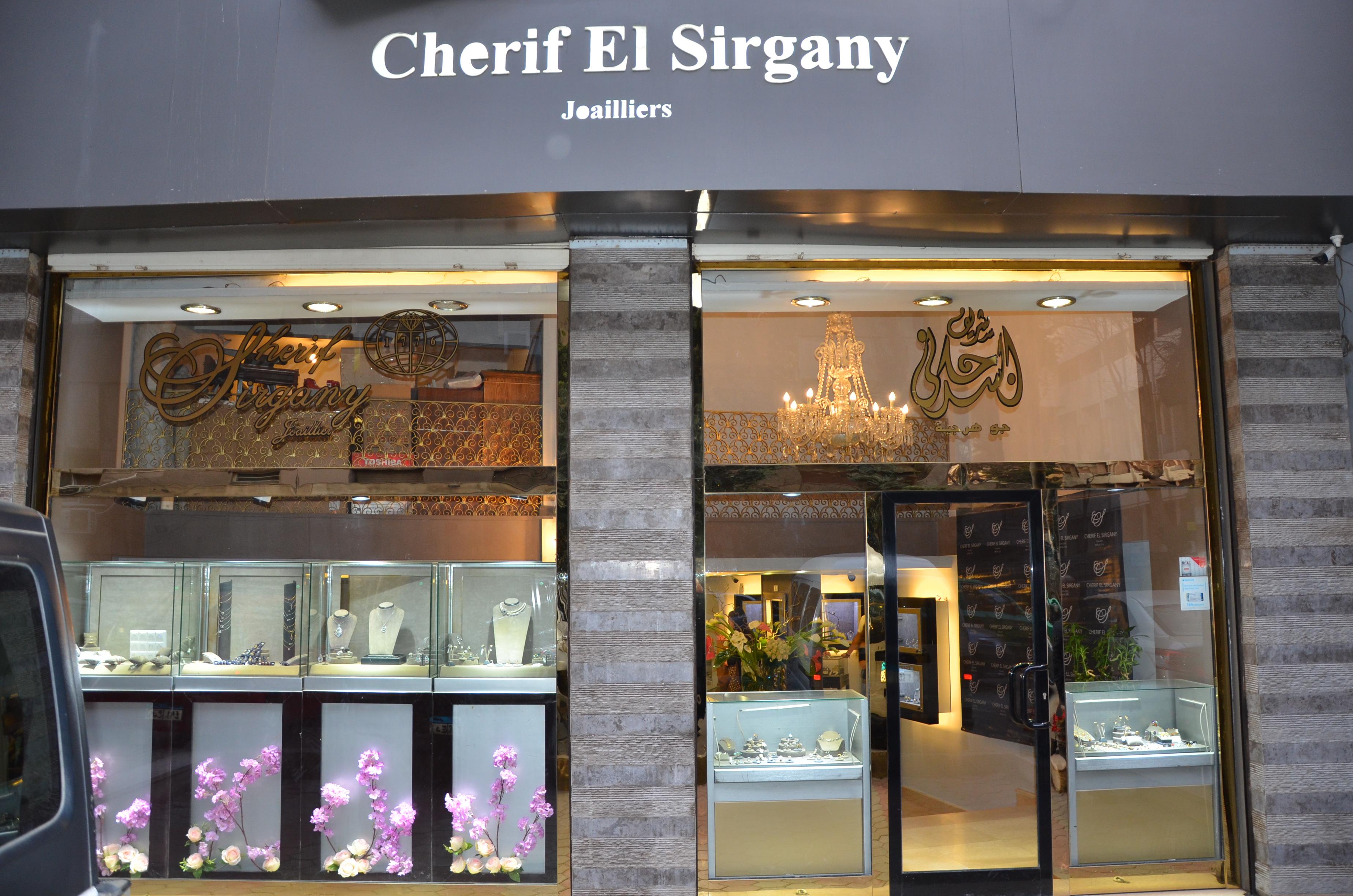 Cherif El Sirgany Joailliers