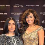 Ms. Lina Zaki & Ms. Kholoud Ezz