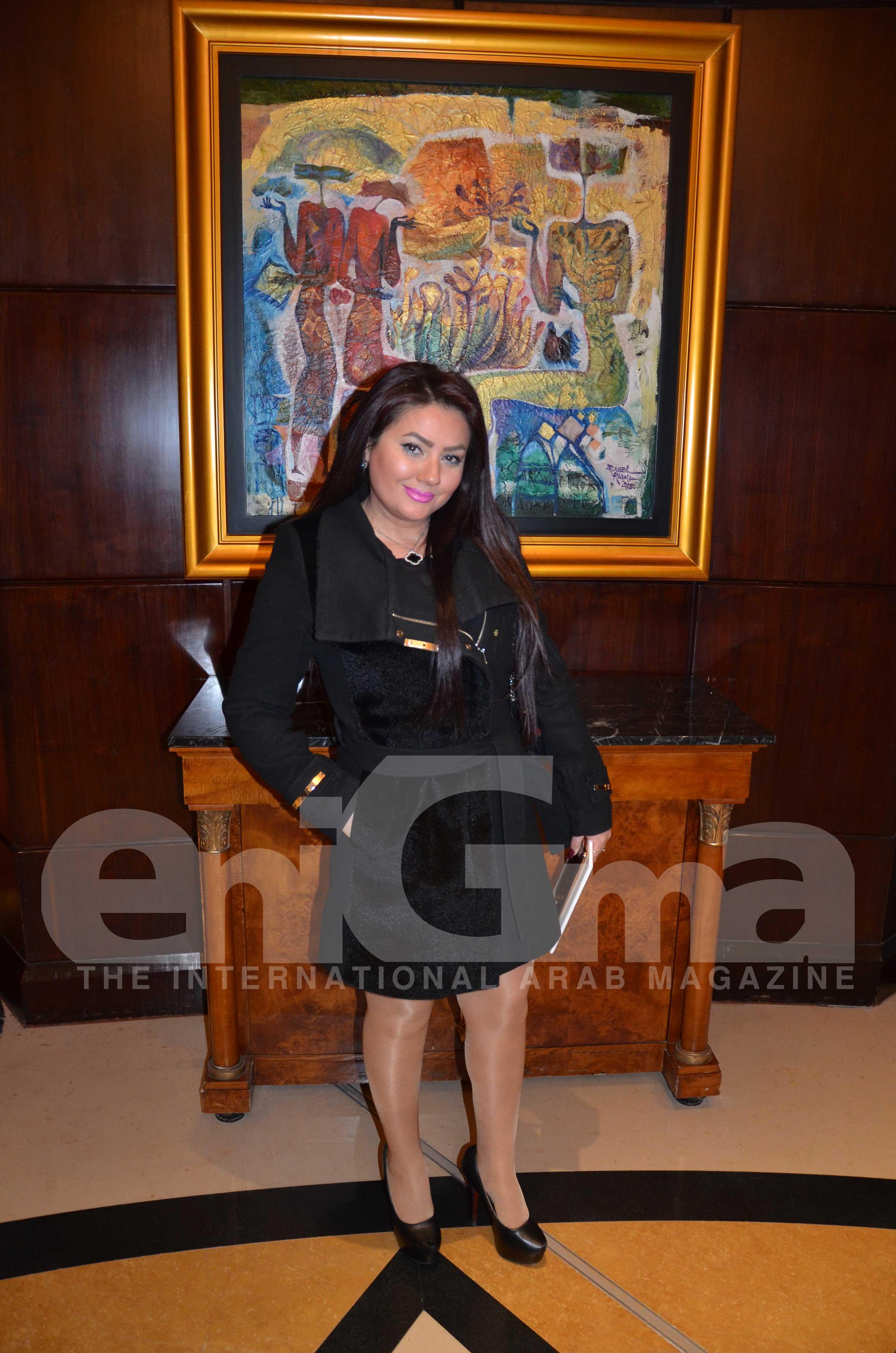 Ms. Laila Nour