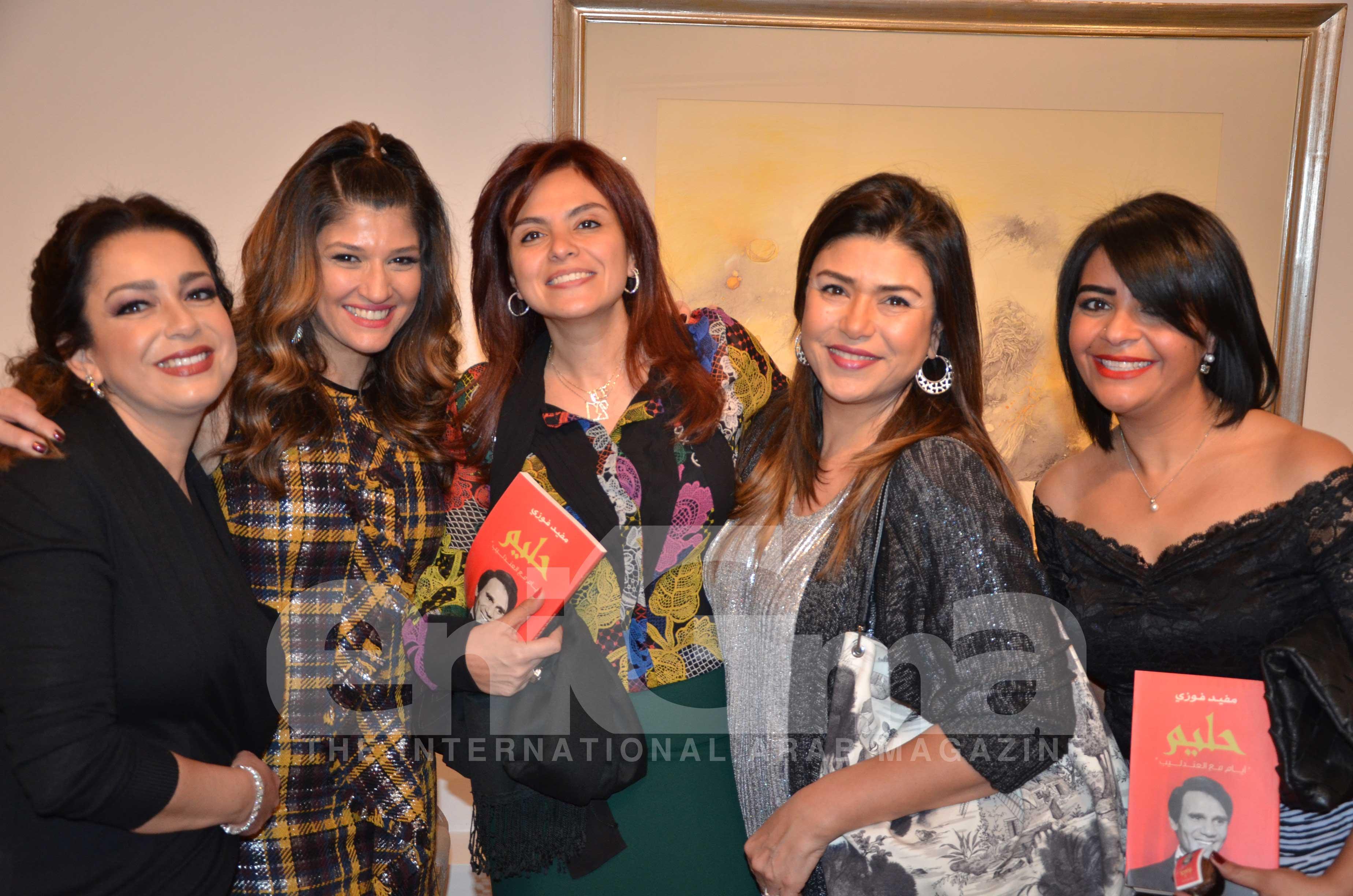Ms. Rasha El Agroudy, Ms. Noha Abdelaziz, Ms. Hanan El Dib, Ms. Hoda El Dib & Ms. Yasmine El Kot