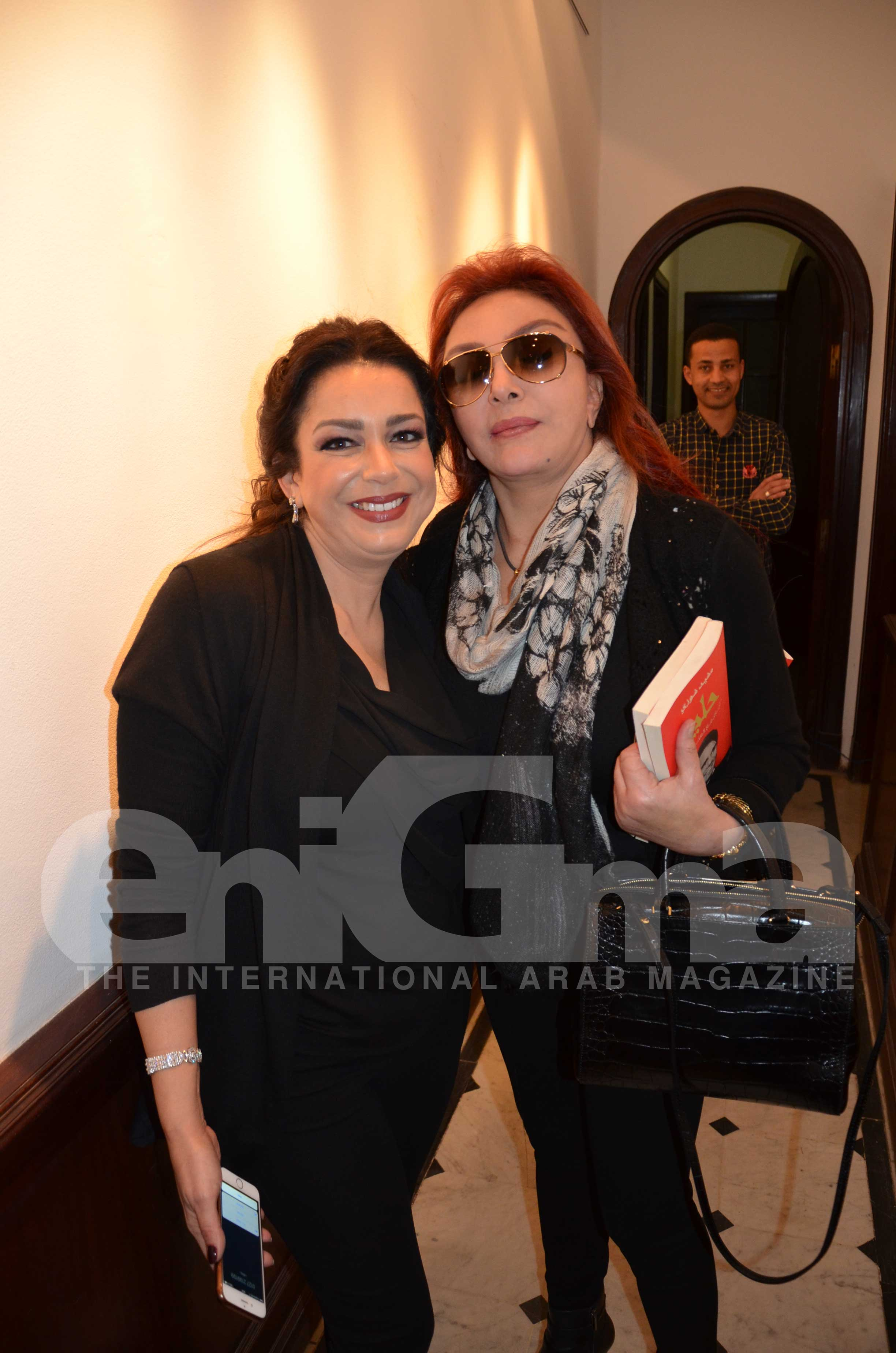 Ms. Rasha El Agroudy & Nabila Ebeid