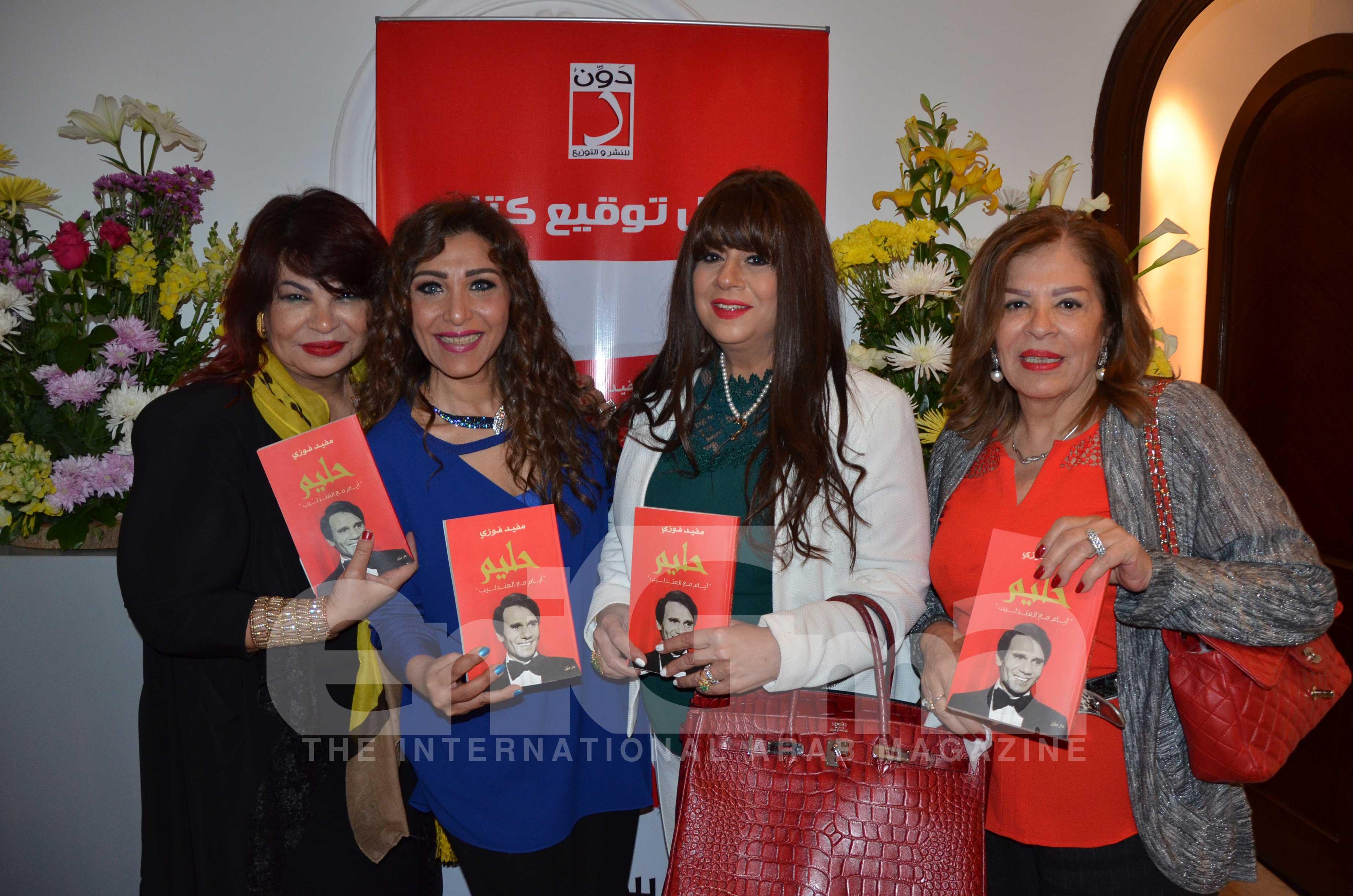 Ms. Samia Aboul Fotouh, Ms. Hanan Fawzy, Ms. Nehad El Sherif & Ms. Tahany Zaher