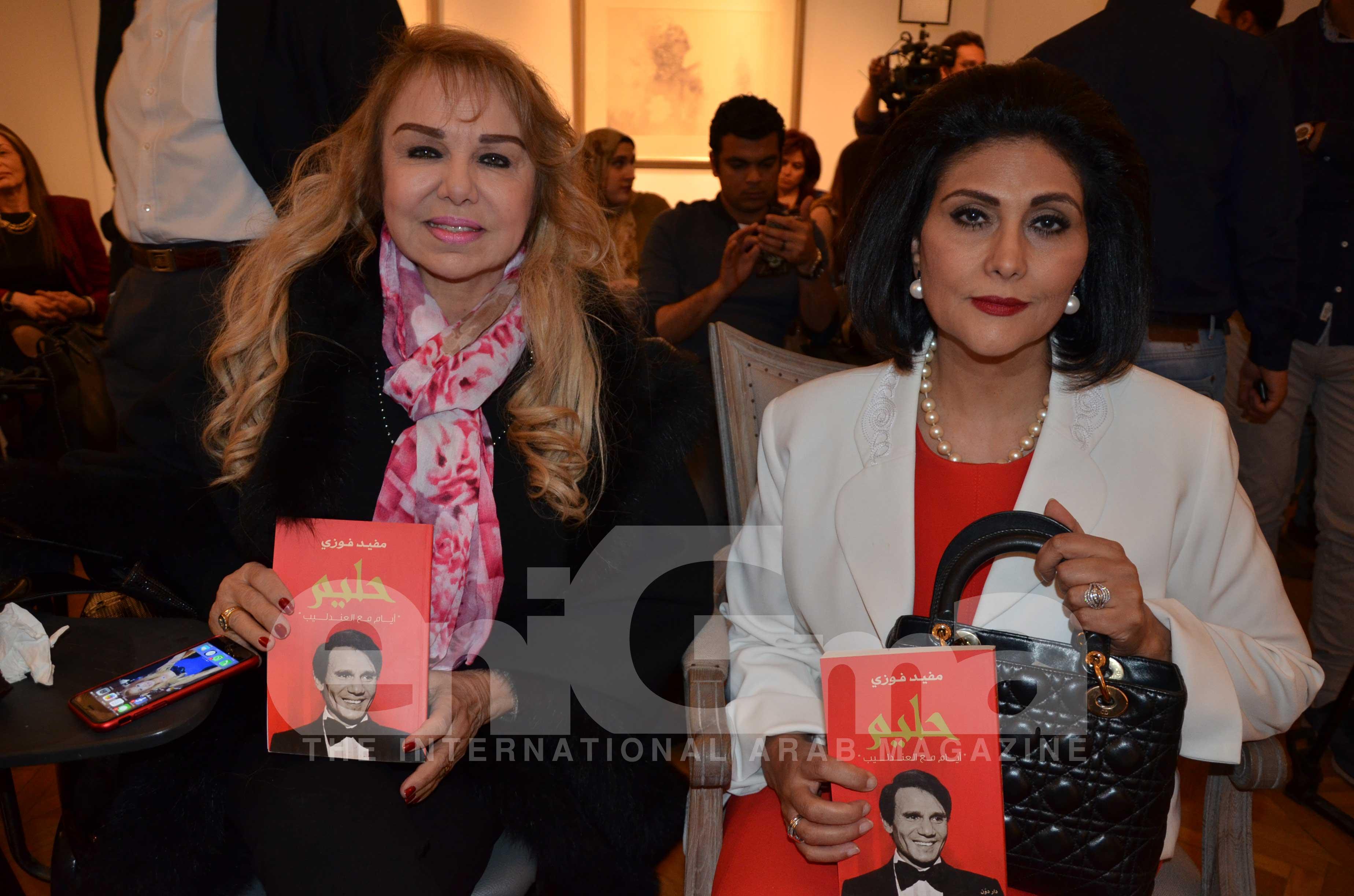 Ms. Soheir Shalaby & Ms. Awatef Serag Eldin