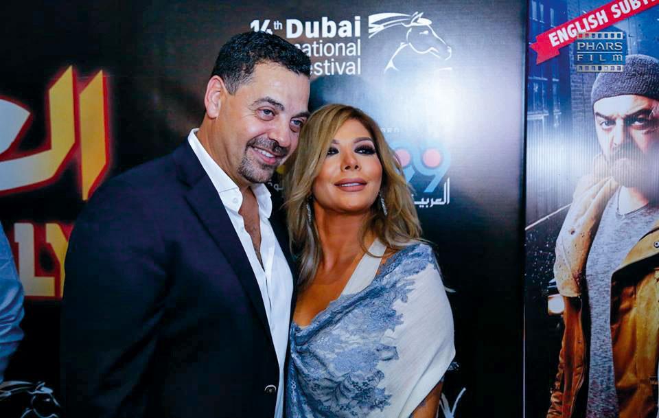 Egypt's IT Couples 2018 - eniGma Magazine