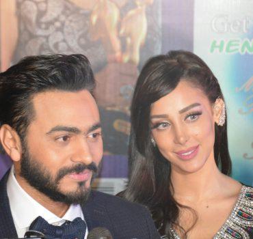 Tamer Hosny & Bassma Boussel