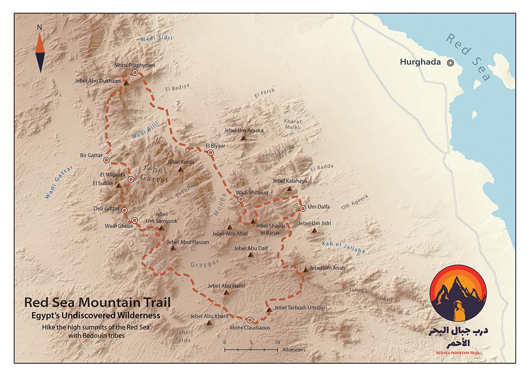 The Red Sea Mountain Trail Enigma Magazine