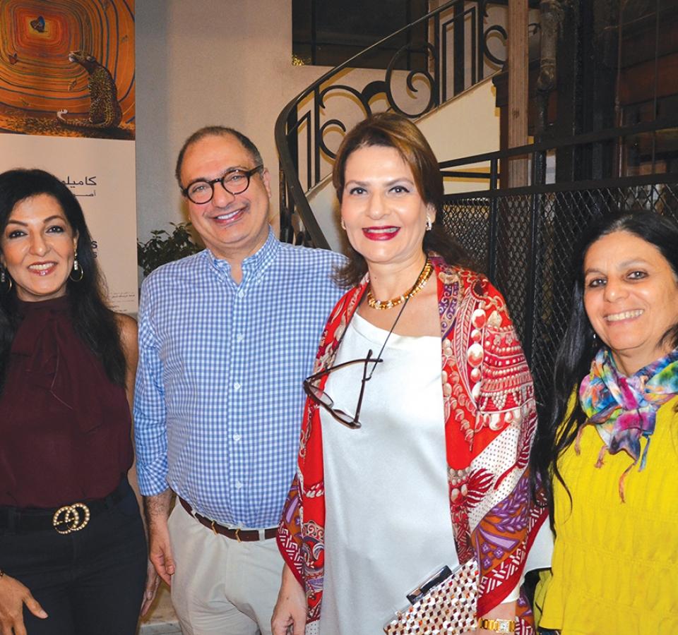 H.E. Ambassador Lamiaa Mekheimar, H.E. Ambassador Karim Wissa, Ms. Nehal Kassem & Dr. Omneya El Oteifi