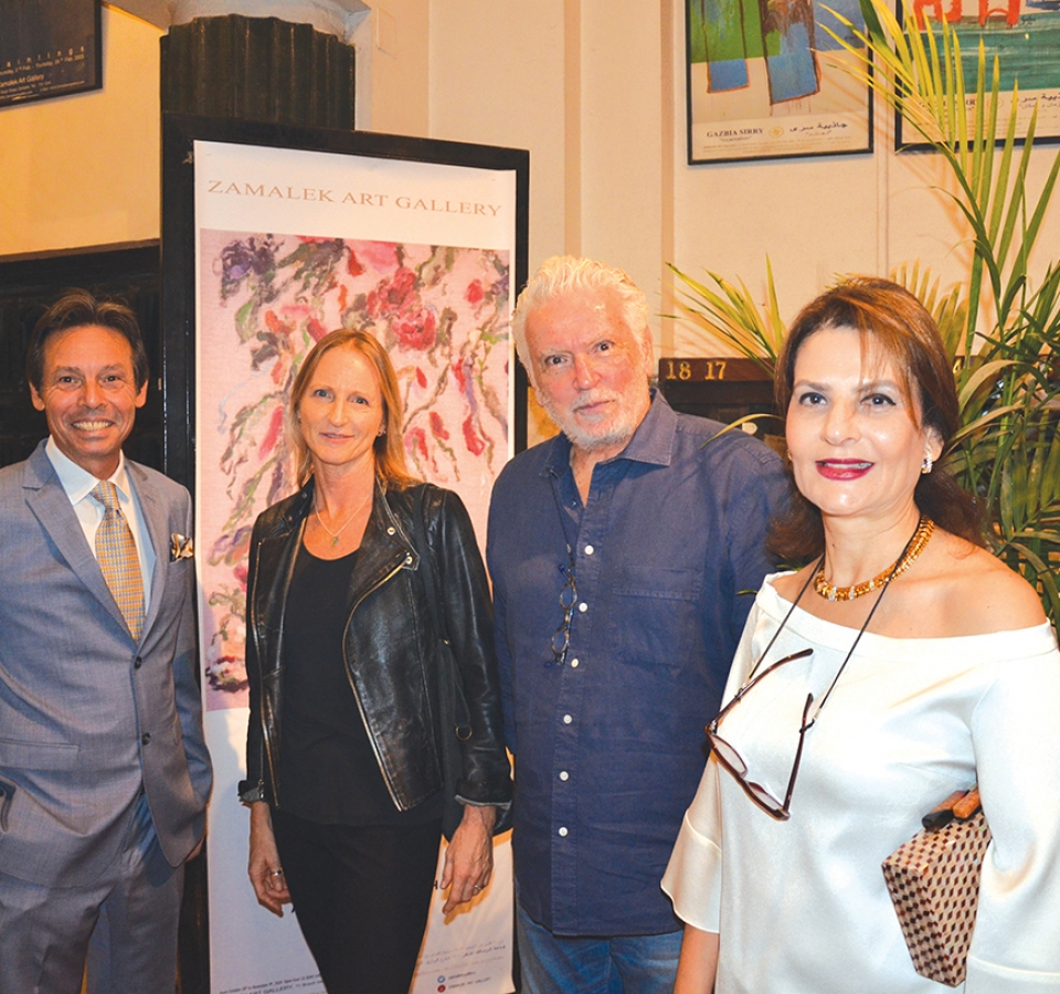 Mr. Wael Abed, Mr. & Mrs. Karim Helal & Ms. Nehal Kassem