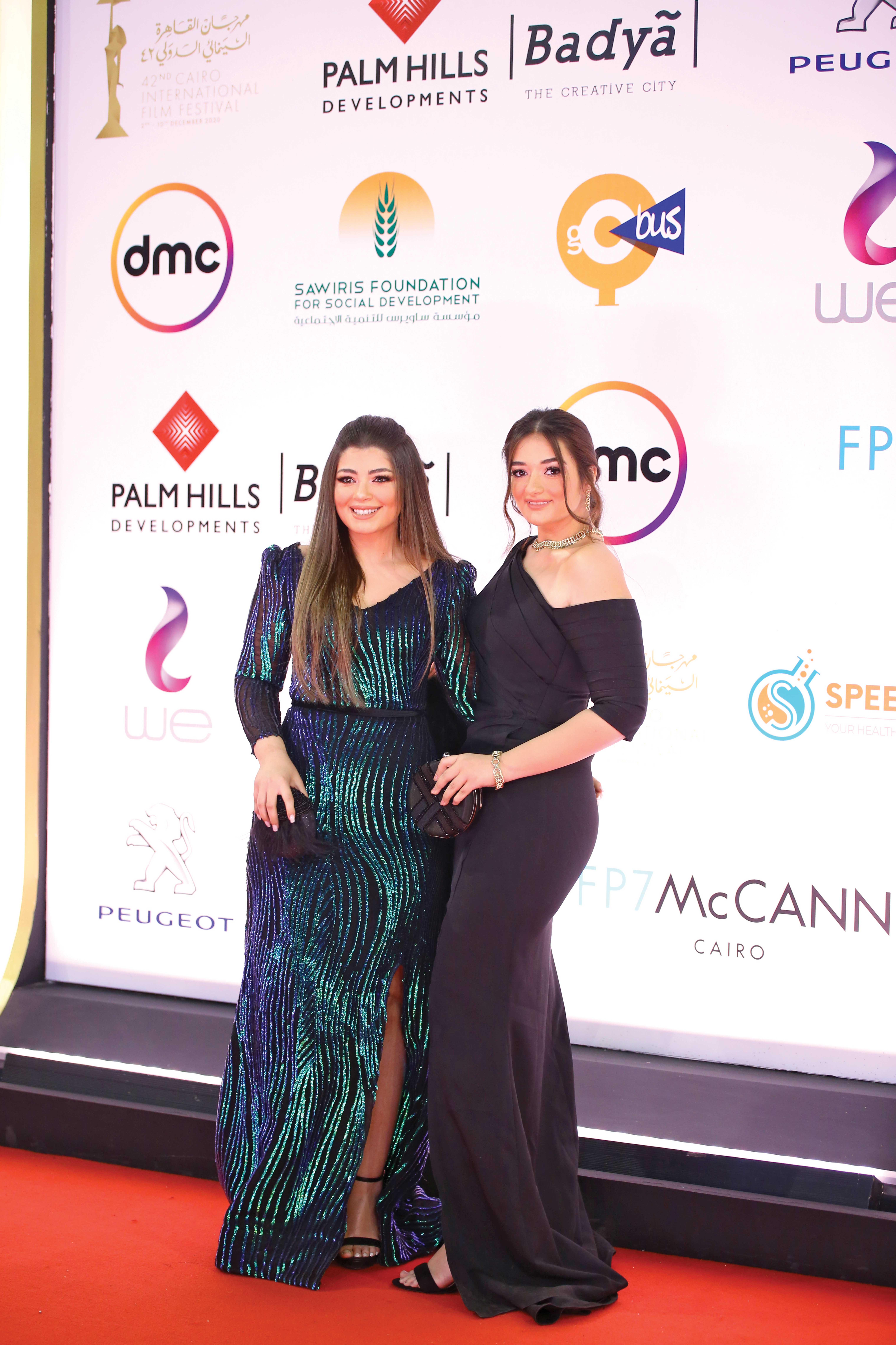 Laila Zaher in Samo Hagras & Malak Ahmed Zaher in Samo Hagras